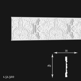 1.51.502 FLEX (2m) (Europlast)
