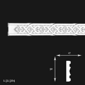 1.51.504 FLEX (2.04m) (Europlast)