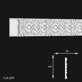 1.51.510 FLEX (2.04m) (Europlast)